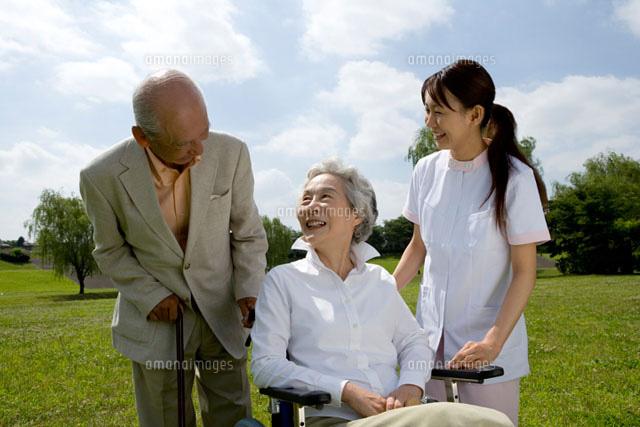 生命保険の介護保険