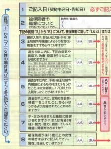 kokuchigimu08