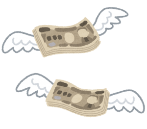 money_fly_yen-300x263