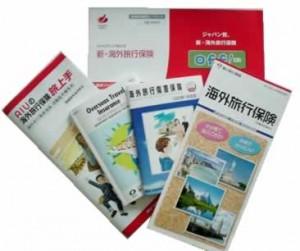 hoken-books