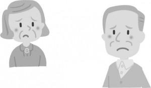 【画像】http://momenaisouzoku.net/blog/老人ホーム/特別養護老人ホーム(特養)に早く入居するため/