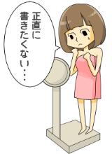 xkokuchigimu_img01_png_pagespeed_ic_nzki7ckohv