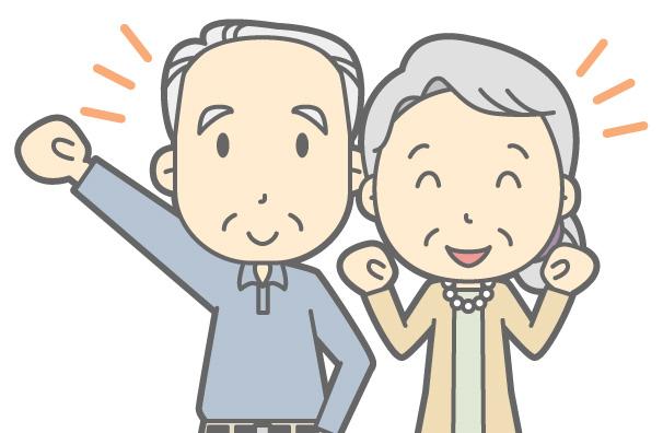 後期高齢者医療保険料っていくらなの?