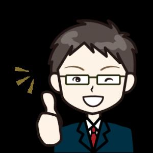 【画像】http://www.おすすめ学資保険の選び方.com/?page_id=65