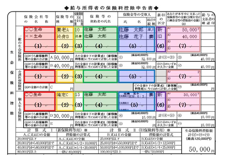 %e5%b9%b4%e6%9c%ab%e8%aa%bf%e6%95%b4_1