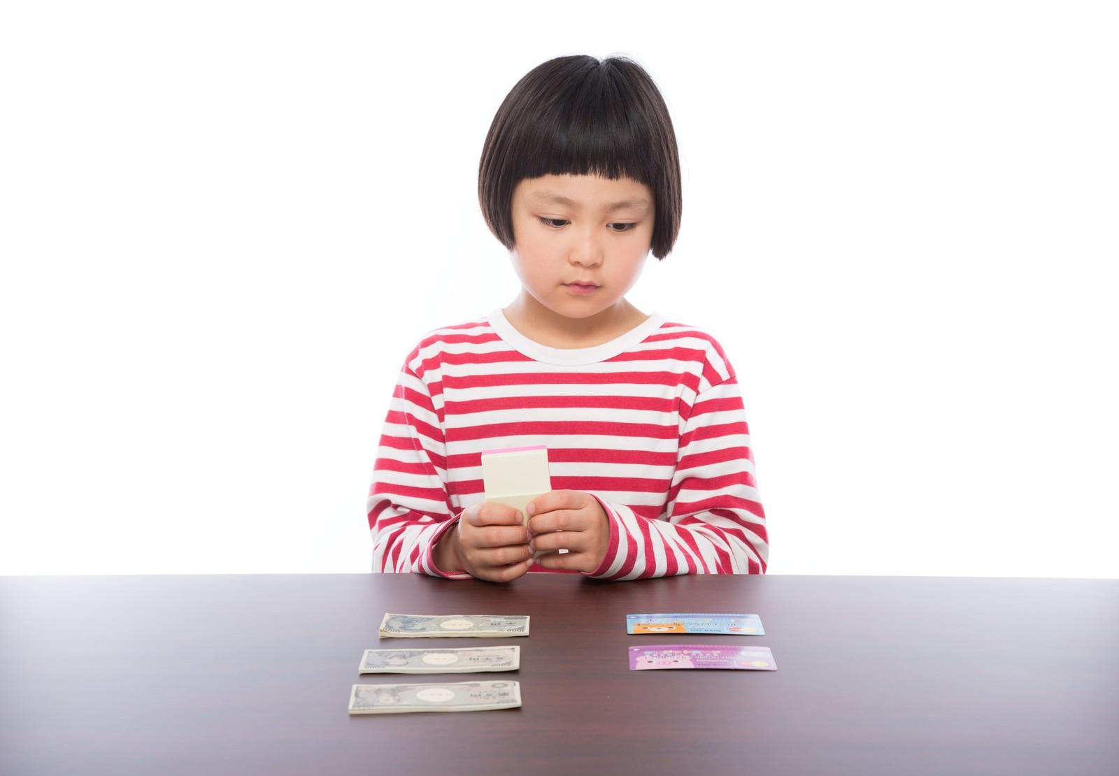 子ども_お金