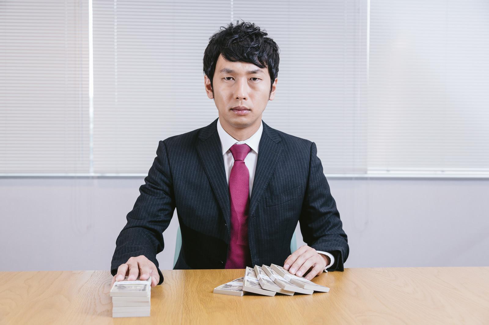 男性_お金3