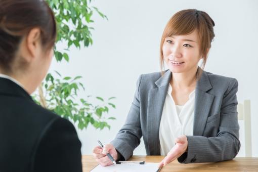 生命保険に加入しにくい職業は?加入条件や審査の甘い保険会社を紹介