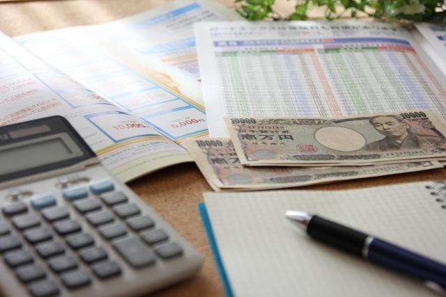 生命保険と預金の違い