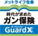cx_logo_01