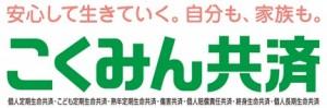 index_bana_002