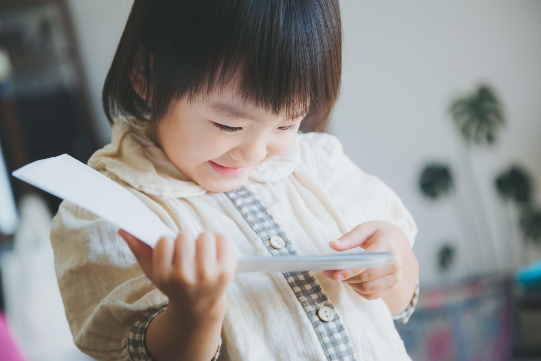 児童手当の申請方法や助成金の種類、使い道まで徹底解説
