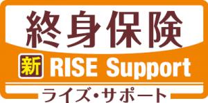 ライズサポートのロゴ