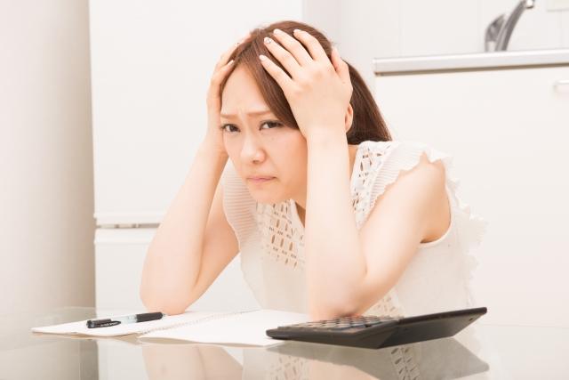 家族収入保険の選ぶポイントを元保険外交員が分かりやすく徹底解説!