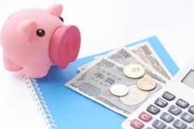 マイナス金利の時代!保険料改定は私たちの生活にどう影響する?」
