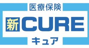 新CUREロゴ