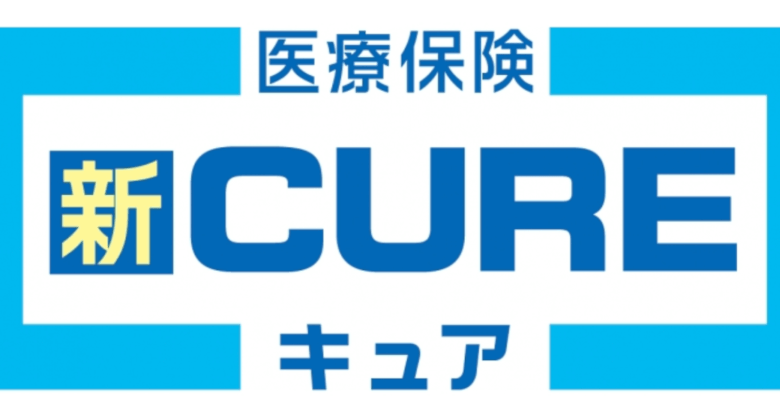 CURE ロゴ