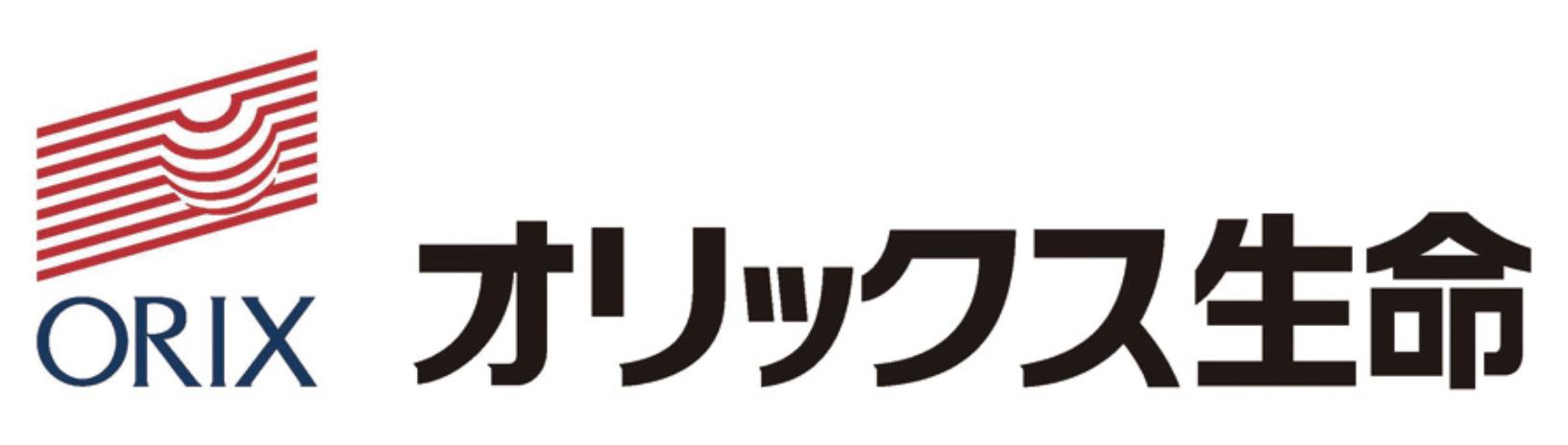 オリックス生命 ロゴ