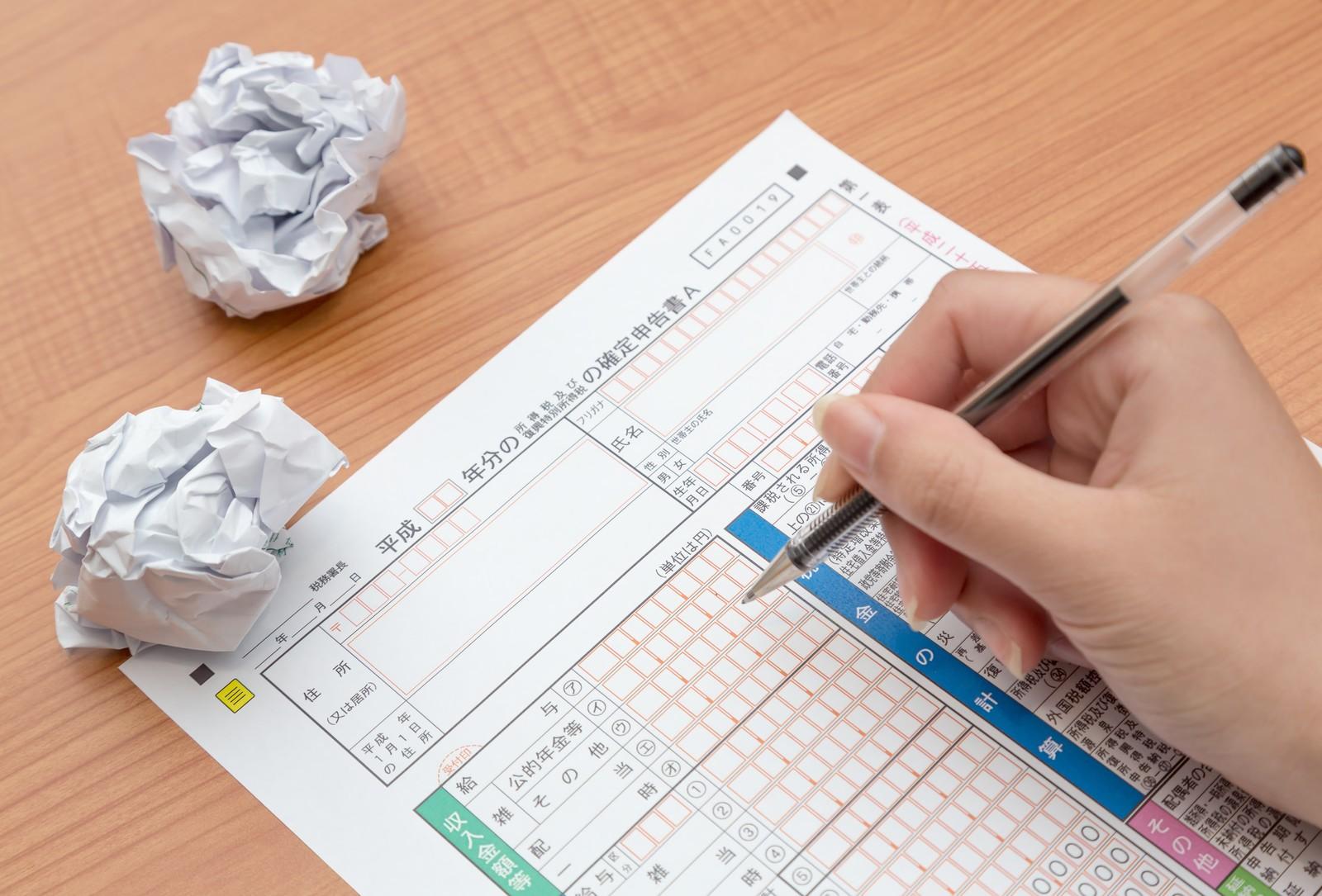 みなし配当の仕組みや計算方法、配当控除や確定申告の書き方は?