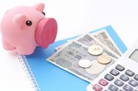 学資保険は税金の控除対象!年末調整でしっかりと節税を!