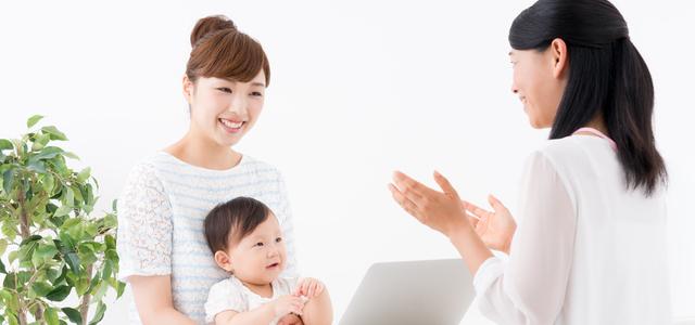 学資保険なら「みらいのつばさ」!子育て世帯におすすめ!