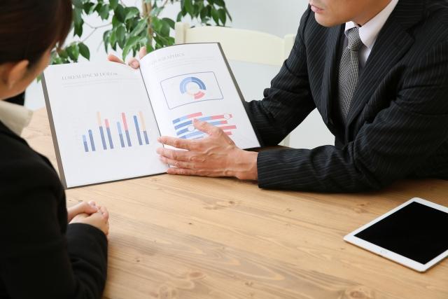 全額損金の保険とは何か!?保険の特徴とおすすめの保険商品を解説!