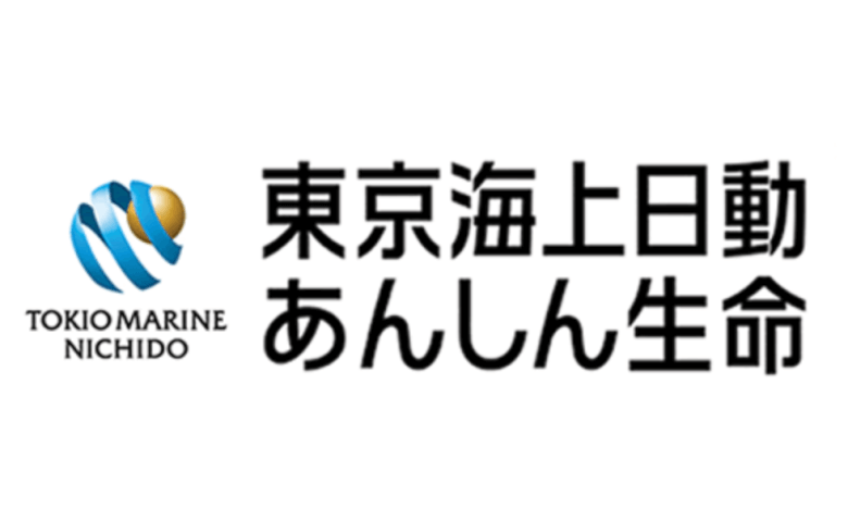 おすすめ終身保険ランキング東京海上日動あんしん生命