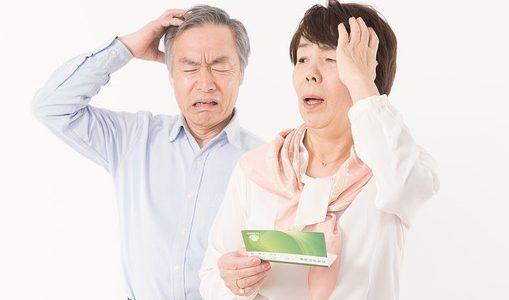 年金がもらえない可能性はあるのか?日本の年金の仕組みについて徹底解説!