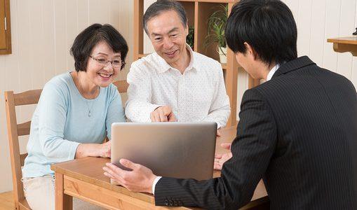 日本生命で備える未来。その名も「みらいのカタチ」で実現する備えある人生。
