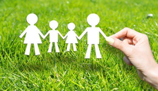 ネオファースト生命とは一体どんな会社?商品の特長、保障内容、保険料について