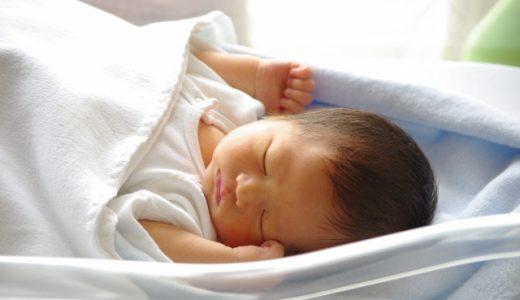 準備はできている?新生児に必要なものはこれだけあります!