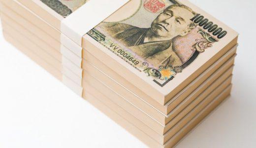 契約者貸付制度とは何?この制度の特徴と注意点について詳細解説!