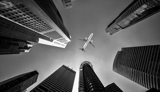 航空機のリースとはいったい何?節税になるの?詳細に解説します!