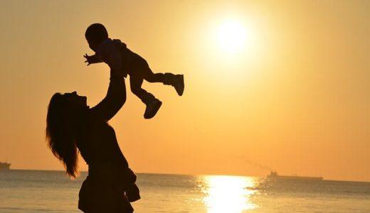 子供に保険は必要?それとも不必要?子供の保険について解説!