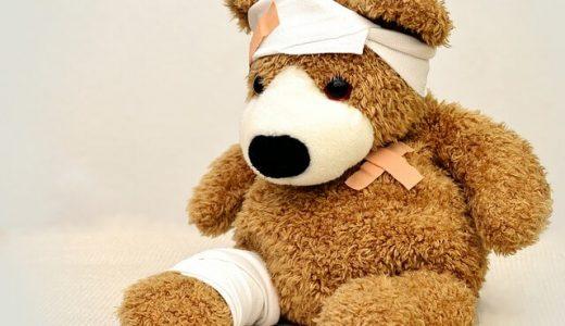 医療保険をムダにしない!日帰り入院の定義を理解して賢く保障をゲットしよう!