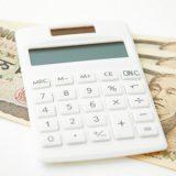変額保険ってどんな保険なの?そのリスク・メリット・デメリットを解説します!