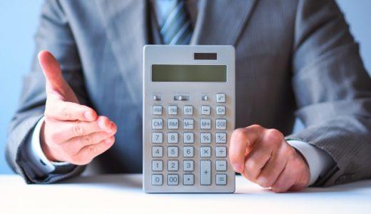 高額な医療費には、控除と助成で出費を抑える。計算方法を徹底解説!