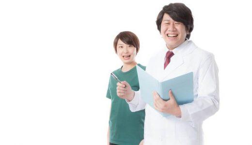 がん保険の免責期間とはいったい何?加入者にどんな影響があるか解説!