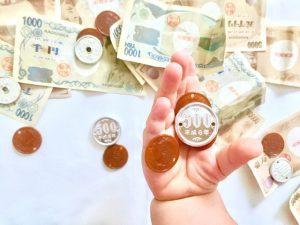 子供の手とお金
