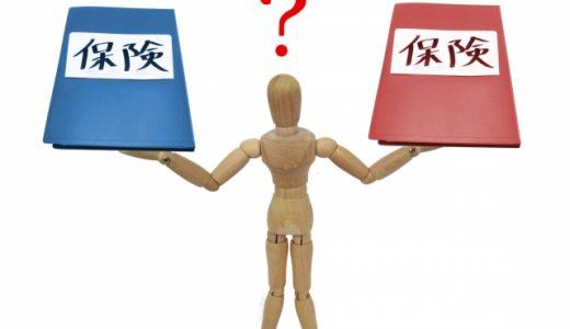 おすすめの医療保険とは?医療保険のおススメ商品について詳しく解説