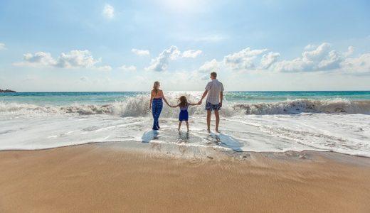 生命保険が30代に必要な理由と、おススメの生命保険を詳しく解説!