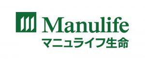 生命保険ランキング マニュライフ生命