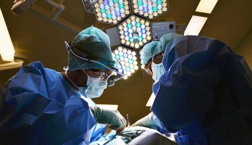 子宮頸がんになっても加入できる保険ってあるの?子宮頸がんと保険について詳しく解説!