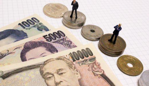 法人保険で節税するには?損金との関係、節税の仕組みと注意点とは。