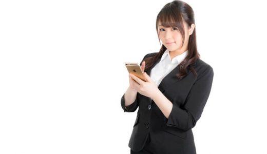 外貨建て個人年金保険にはどんな特徴があるの?メリット・デメリットを詳細解説!