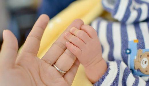 ひとり親家庭の支援はどうなっているの?その支援策を詳細解説!