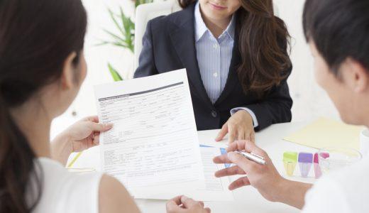 20代の女性におすすめの医療保険について詳しく解説!