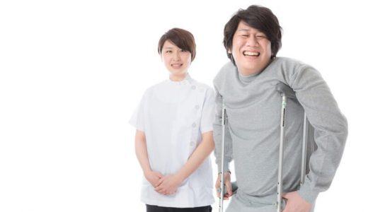 東京海上日動あんしん生命の医療保険はどんな感じ?詳細解説!