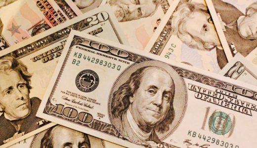 外貨建て保険って、ホントに加入すべき?仕組みからリスクまで徹底解説