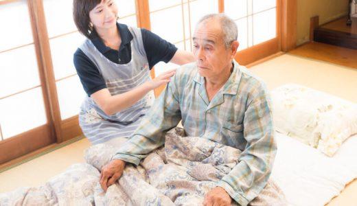 医療保険で訪問介護は受けられるの?医療保険と訪問介護の関係について詳しく解説!